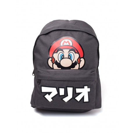 Nintendo sac à dos Super Mario Japanese Text